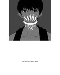 God of Bath 8: I'M Afraid of Myself Volume No. 8 by Il-kwon, Ha