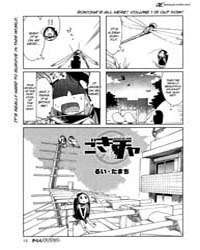 Gokicha 19 Volume No. 19 by Tamachi, Rui