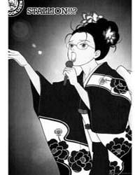 Gokusen 109 Volume Vol. 109 by Morimoto, Kozueko