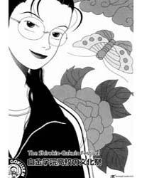 Gokusen 10 Volume Vol. 10 by Morimoto, Kozueko