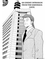 Gokusen 125 Volume Vol. 125 by Morimoto, Kozueko