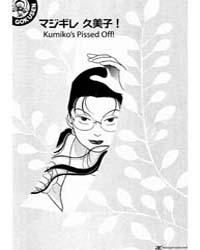 Gokusen 12 Volume Vol. 12 by Morimoto, Kozueko
