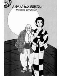 Gokusen 13 Volume Vol. 13 by Morimoto, Kozueko