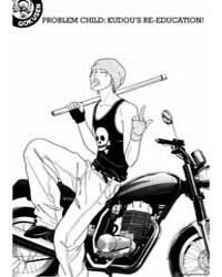 Gokusen 140 Volume Vol. 140 by Morimoto, Kozueko