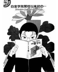 Gokusen 15 Volume Vol. 15 by Morimoto, Kozueko