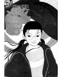 Gokusen 19 Volume Vol. 19 by Morimoto, Kozueko