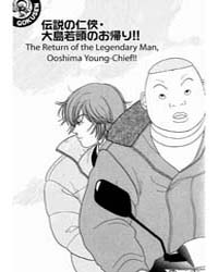 Gokusen 20 Volume Vol. 20 by Morimoto, Kozueko