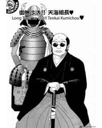 Gokusen 28 Volume Vol. 28 by Morimoto, Kozueko