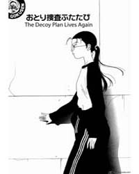 Gokusen 29 Volume Vol. 29 by Morimoto, Kozueko