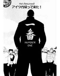 Gokusen 31 Volume Vol. 31 by Morimoto, Kozueko