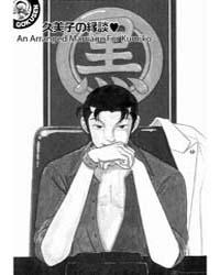 Gokusen 35 Volume Vol. 35 by Morimoto, Kozueko