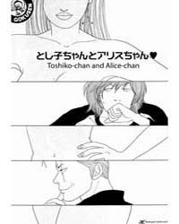 Gokusen 40 Volume Vol. 40 by Morimoto, Kozueko