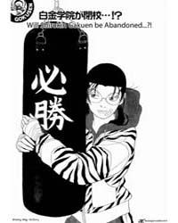 Gokusen 41 Volume Vol. 41 by Morimoto, Kozueko