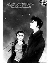 Gokusen 46 Volume Vol. 46 by Morimoto, Kozueko
