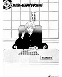 Gokusen 82 Volume Vol. 82 by Morimoto, Kozueko