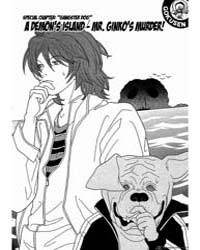 Gokusen 91 Volume Vol. 91 by Morimoto, Kozueko