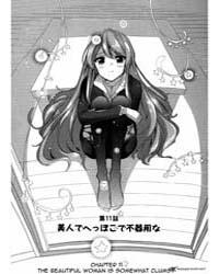 Golden Time (Umechazuke) 11 Volume No. 11 by Yuyuko, Takemiya