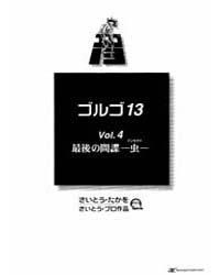 Golgo 13 4: Volume 4 by Takao, Saito