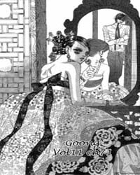 Goong 71 Volume No. 71 by Park, So-hee