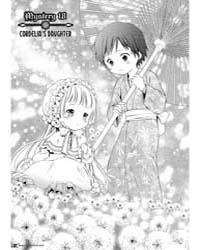 Gosick 18 Volume Vol. 18 by Kazuki, Sakuraba