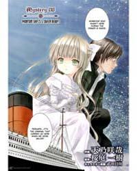 Gosick 8 Volume Vol. 8 by Kazuki, Sakuraba