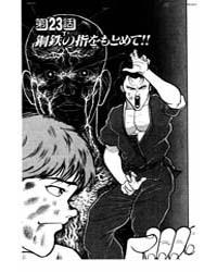 Grappler Baki 23 Volume Vol. 23 by Keisuke, Itagaki