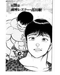 Grappler Baki 28 Volume Vol. 28 by Keisuke, Itagaki