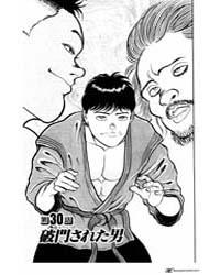Grappler Baki 30 Volume Vol. 30 by Keisuke, Itagaki
