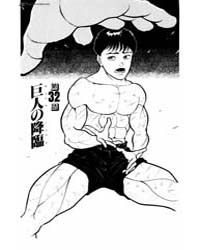 Grappler Baki 32 Volume Vol. 32 by Keisuke, Itagaki
