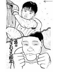 Grappler Baki 35 Volume Vol. 35 by Keisuke, Itagaki