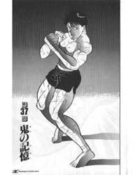 Grappler Baki 37 Volume Vol. 37 by Keisuke, Itagaki