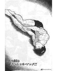 Grappler Baki 44 Volume Vol. 44 by Keisuke, Itagaki