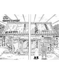 Grappler Baki 74 Volume Vol. 74 by Keisuke, Itagaki