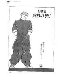 Grappler Baki 84 Volume Vol. 84 by Keisuke, Itagaki