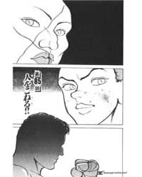 Grappler Baki 85 Volume Vol. 85 by Keisuke, Itagaki