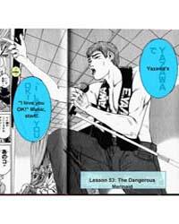 Great Teacher Onizuka 53 Volume Vol. 53 by Fujisawa, Tohru