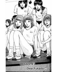 Great Teacher Onizuka 73 Volume Vol. 73 by Fujisawa, Tohru
