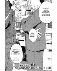 Great Teacher Onizuka 88 Volume Vol. 88 by Fujisawa, Tohru