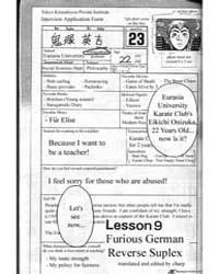 Great Teacher Onizuka 9 Volume Vol. 9 by Fujisawa, Tohru