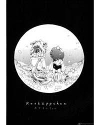 Grimms Manga 1: Rottkapchen Volume Vol. 1 by Ishiyama, Kei
