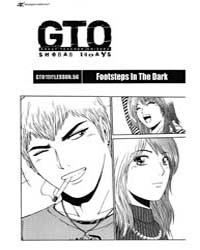 Gto - Shonan 14 Days 56: Footsteps in th... Volume Vol. 56 by Fujisawa, Tohru