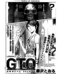 Gto - Shonan 14 Days 5: Midnight Shuffle Volume Vol. 5 by Fujisawa, Tohru