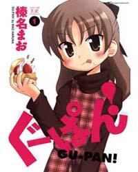 Gu-pan! 1 Volume Vol. 1 by Mao, Haruna