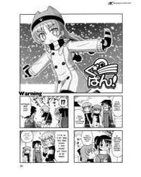 Gu-pan! 7 Volume Vol. 7 by Mao, Haruna