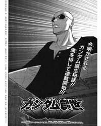 Gundam Sousei 1 : 1 Volume Vol. 1 by Owada, Hideki