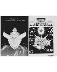 Guyver 100: 100 Volume Vol. 100 by Takaya, Yoshiki