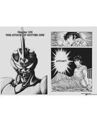Guyver 105: 105 Volume Vol. 105 by Takaya, Yoshiki
