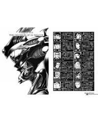 Guyver 112: 112 Volume Vol. 112 by Takaya, Yoshiki