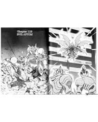 Guyver 118: 118 Volume Vol. 118 by Takaya, Yoshiki