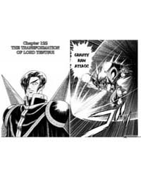 Guyver 121: 121 Volume Vol. 121 by Takaya, Yoshiki